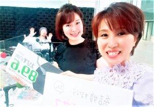 """昨日は佐賀のラジオ""""えびすFM""""に出演してきました\(^o^)/ 婚活のこと、結..."""